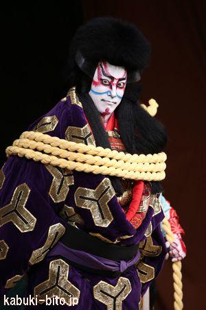 壽三升景清 序幕 鎌髭 市川海老蔵 歌舞伎 海老蔵 浄瑠璃