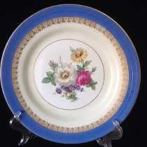 Prato De Parede Porcelana Rio Branco Medalhão Floral - R$110,00