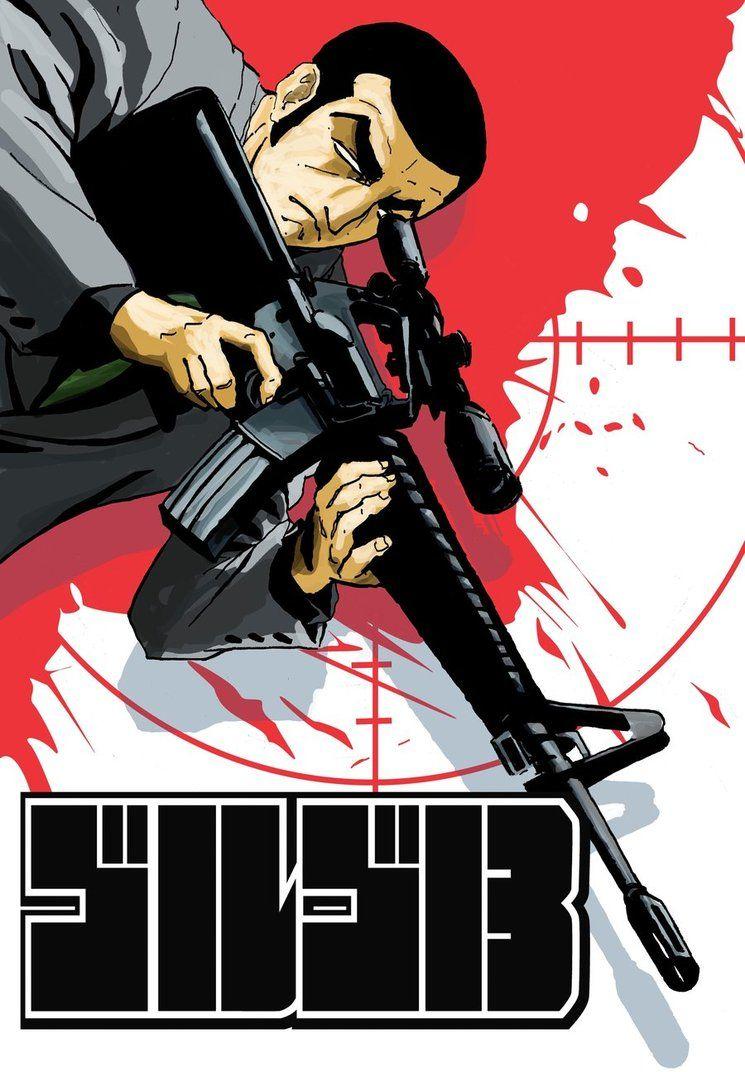 Golgo 13 Anime ENG-Sub
