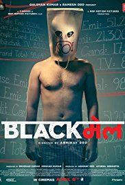 Watch Blackmail Full-Movie Streaming