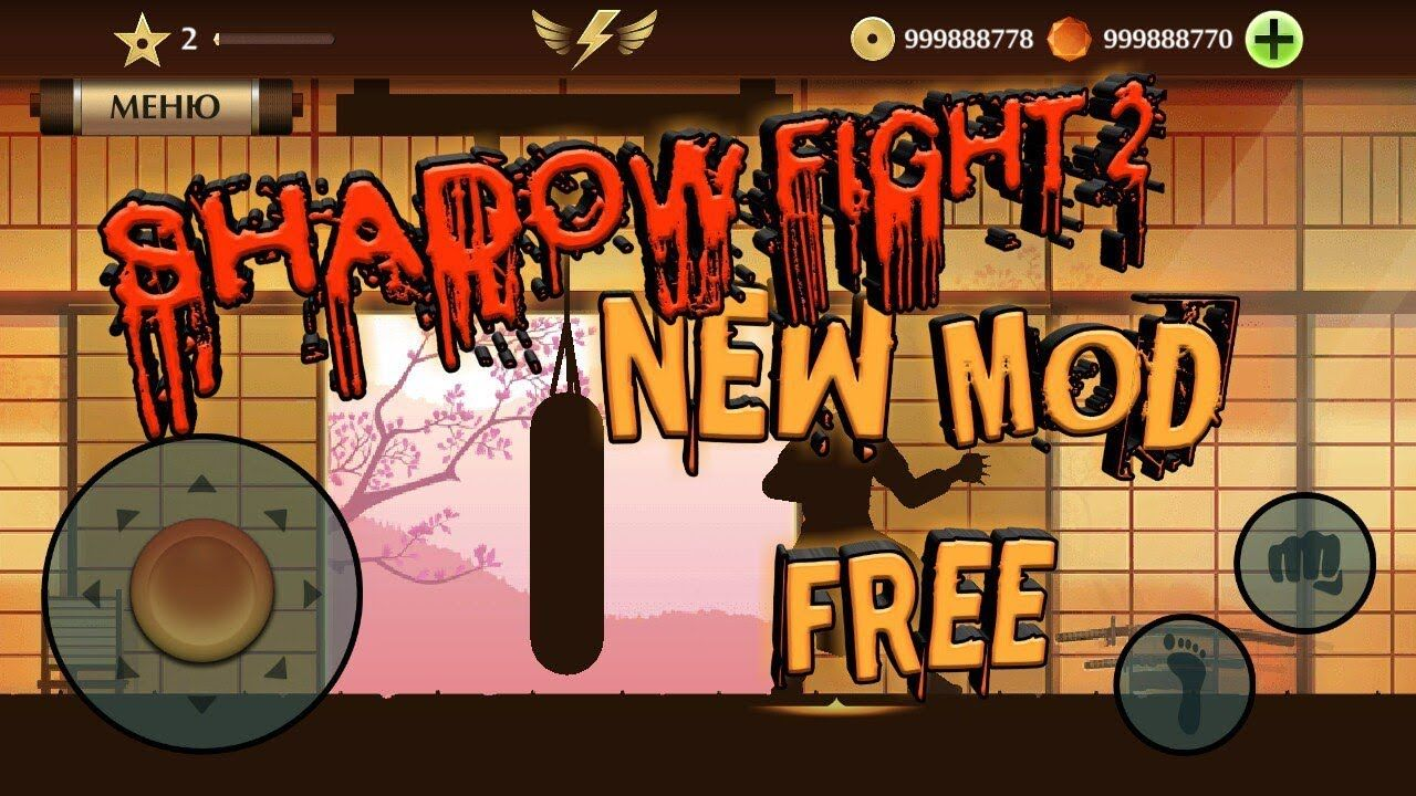 shadow fight 2 hack version