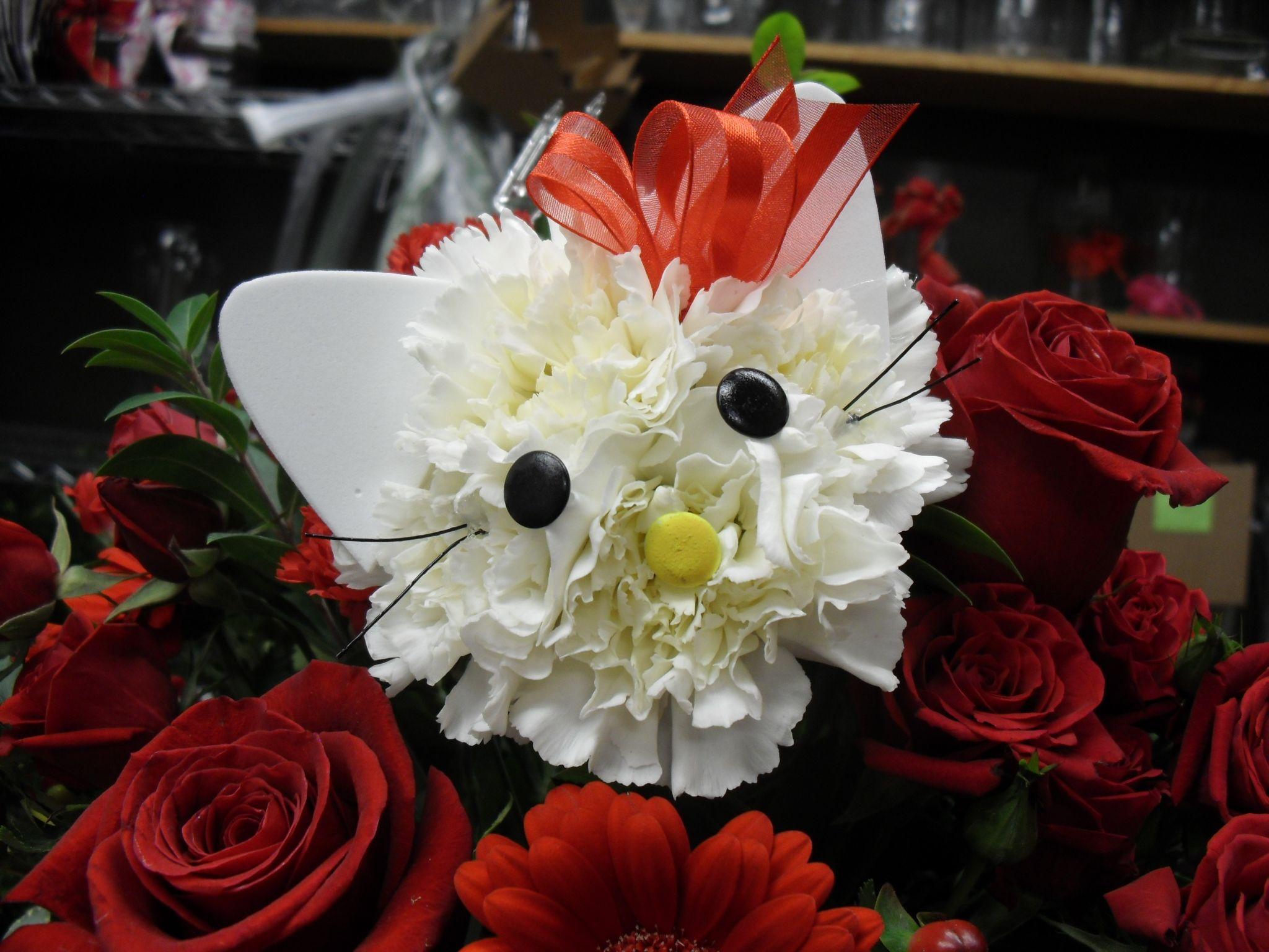 Lovely Cat Arrangement For Events Flower Bouquets Arrangements