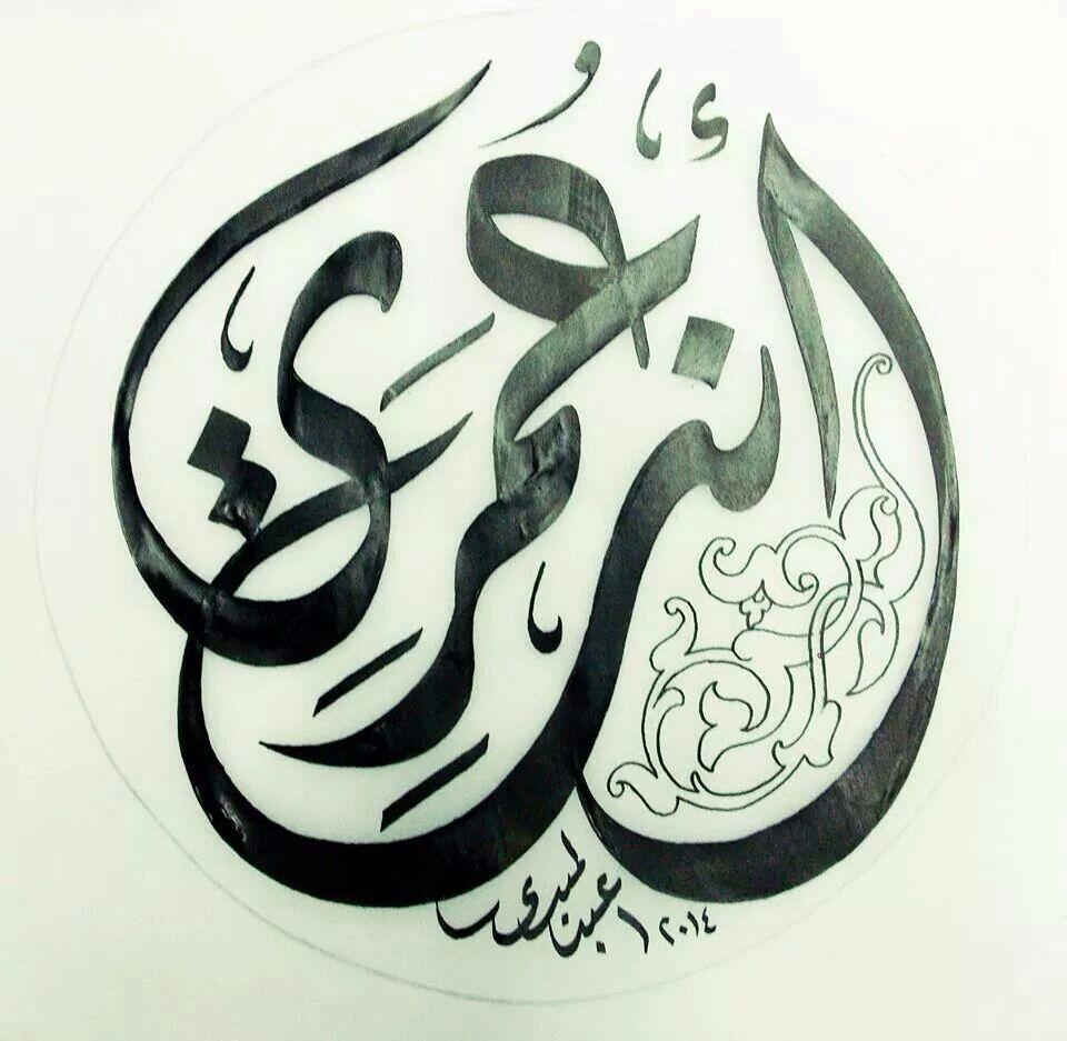 إنت عمري إلي ابتدى بنورك صباحو ام كلثوم Arabic Calligraphy Design Islamic Art Calligraphy Calligraphy Painting