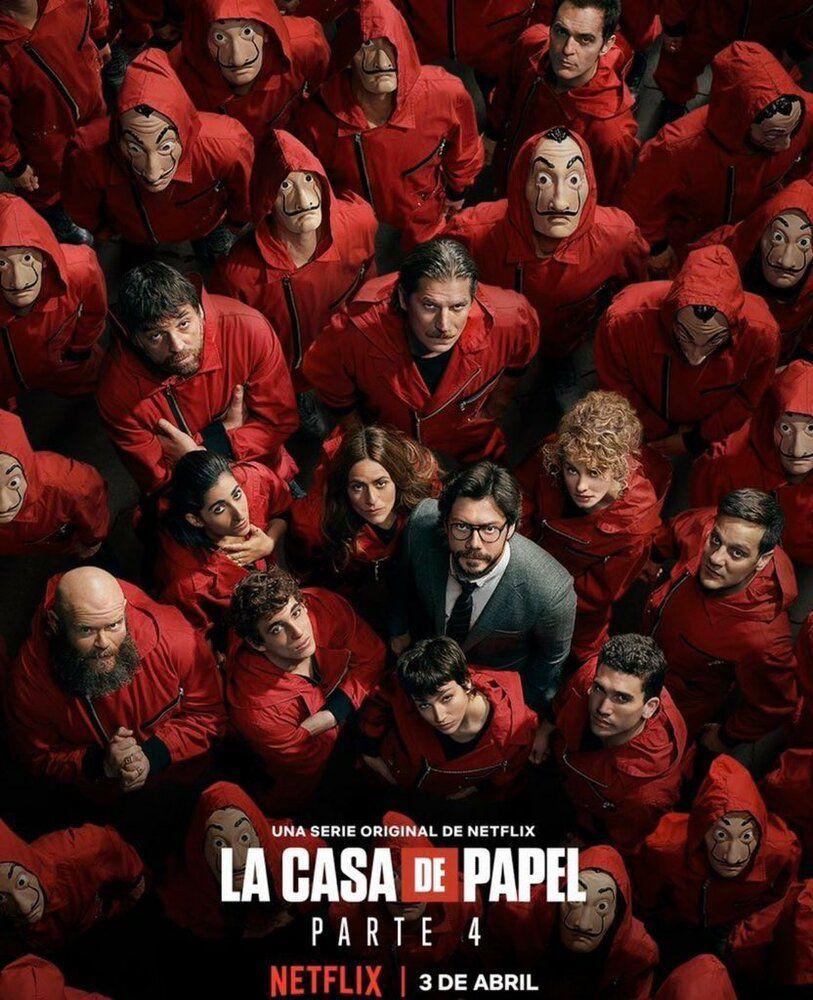 Poster Filma Bumazhnyj Dom La Casa De Papel 2017 Poster Filma Maloobrazovannoe Iskusstvo Hudozhestvennye Proekty