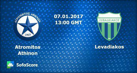 ΑΤΡΟΜΗΤΟΣ - ΛΕΒΑΔΕΙΑΚΟΣ  Atromitos-Levadiakos  live streaming