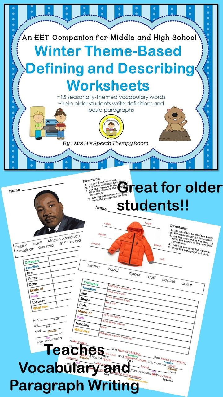 $ EET Worksheets for middle and high school speech. 15 ...