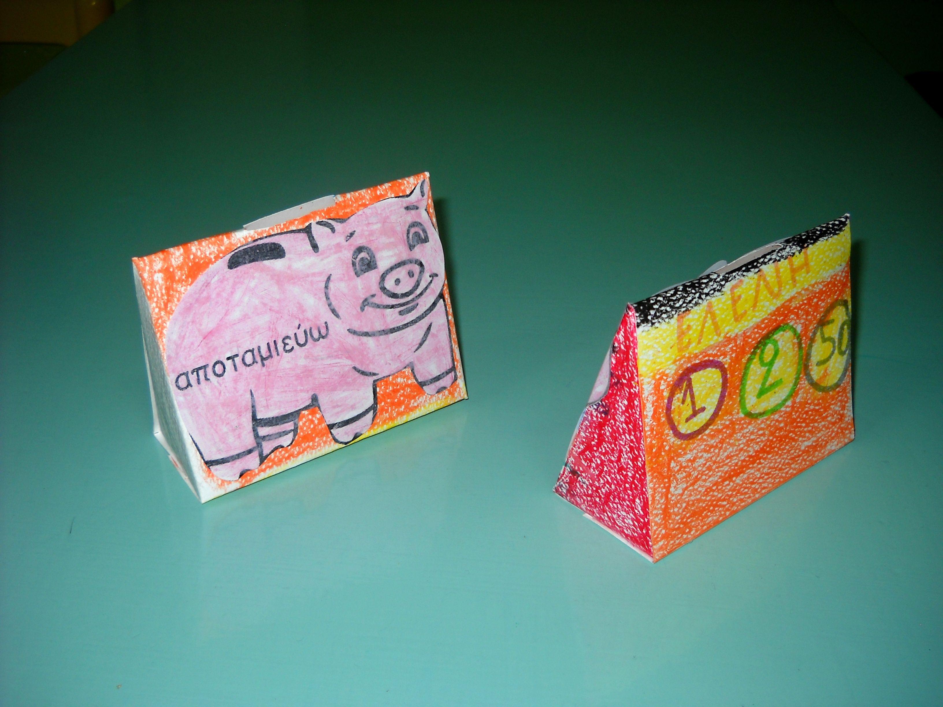 Piggy Bank Paper Craft