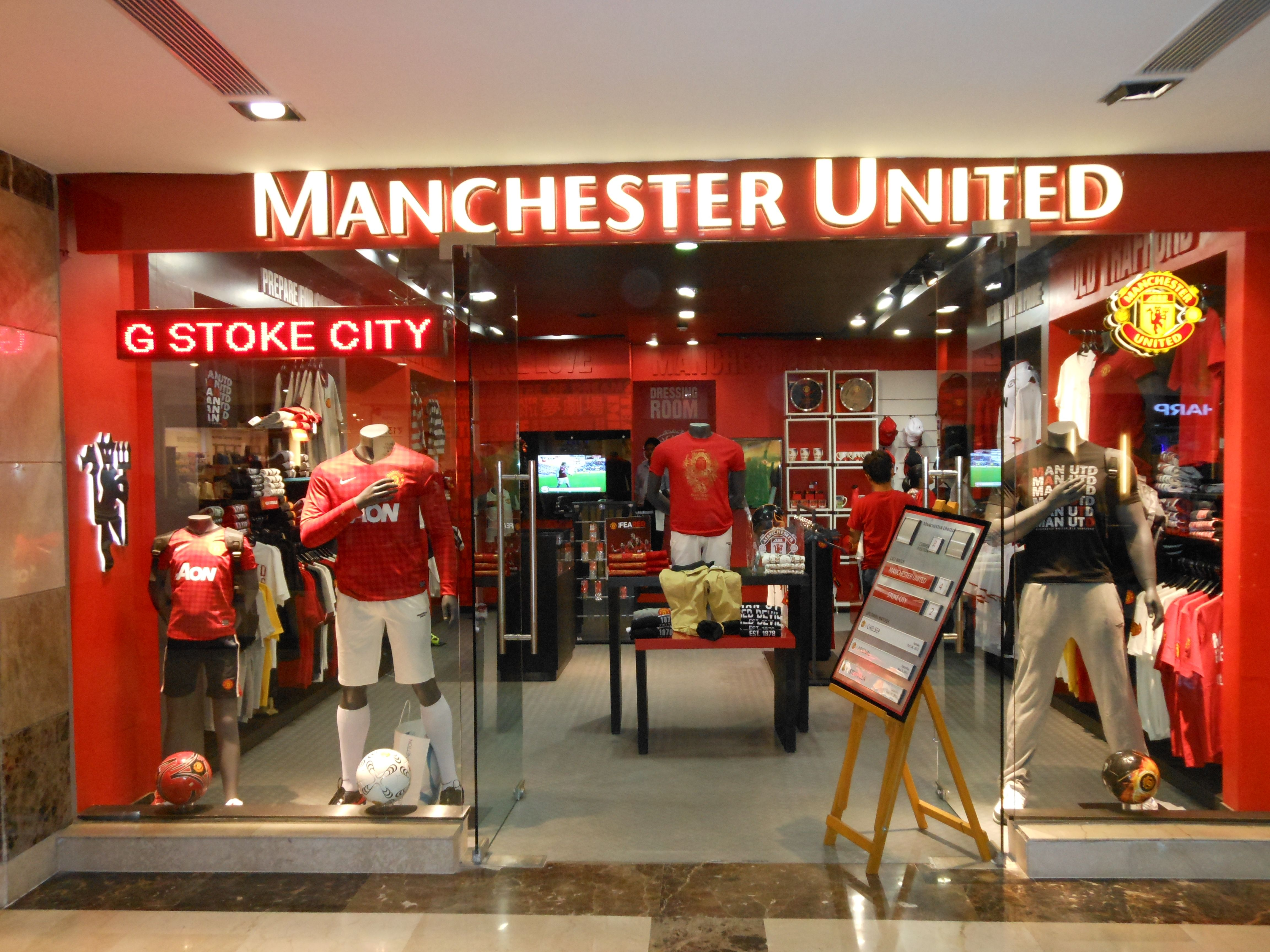 Manchester United Store Manchester United Sports Shops The Unit