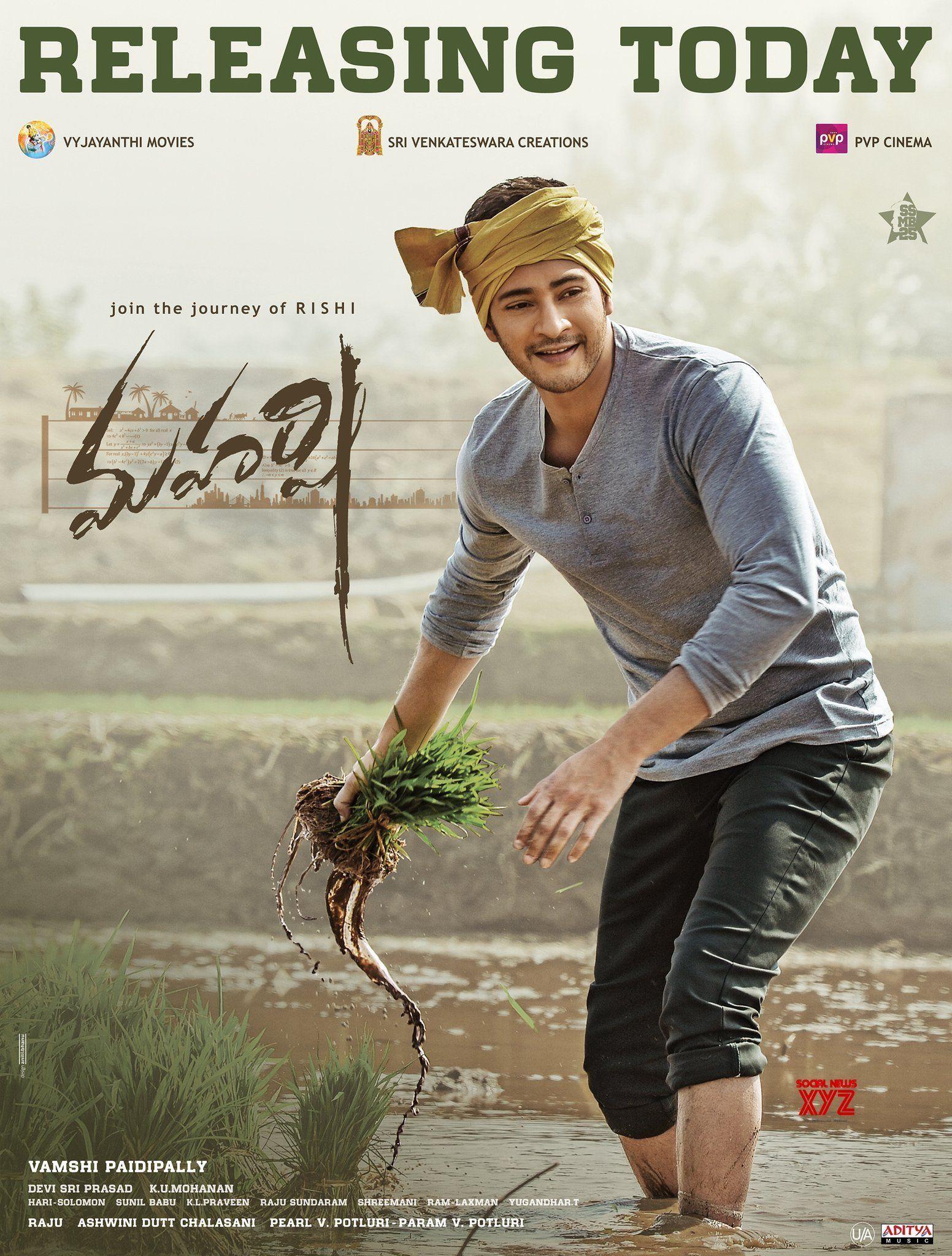 maharshi 2019 telugu movie free download