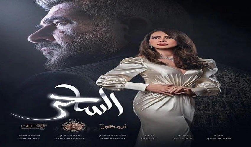 الفن اليمن الغد Art Graphic Tshirt Graphic
