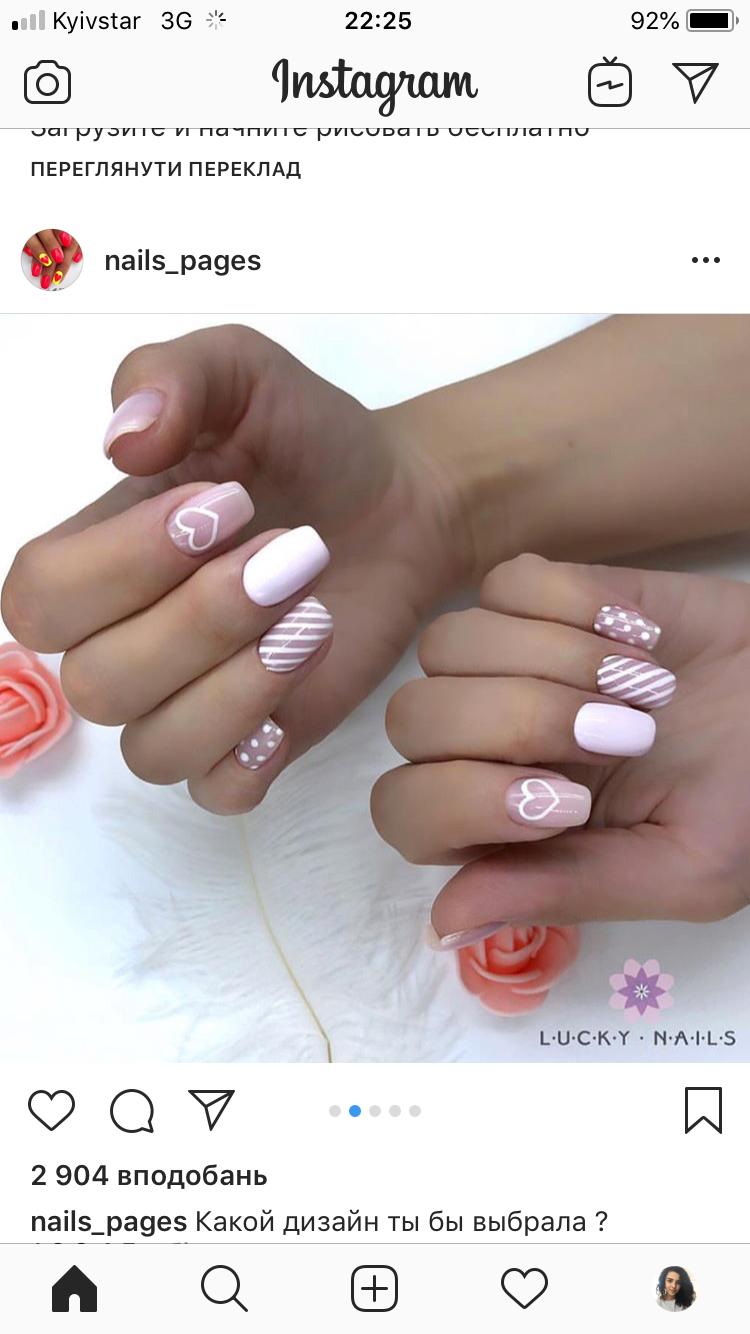 Pin De Lilu En Nails Manicura De Uñas Uñas Permanentes