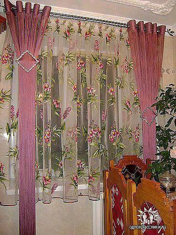 Pin de Evelyn Rabsatt en cortinas | Pinterest | Cortinas, Hogar y ...