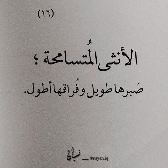 صور حلوه فيس بوك صور فيس بوك حلوة اجمل صور للفيسبوك حلوه 2017 Islam Quran Quotes Quran