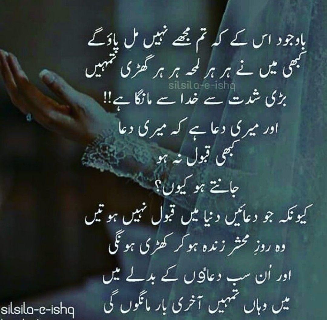 Roz E Meshar Fali 02 00 P M 03 December