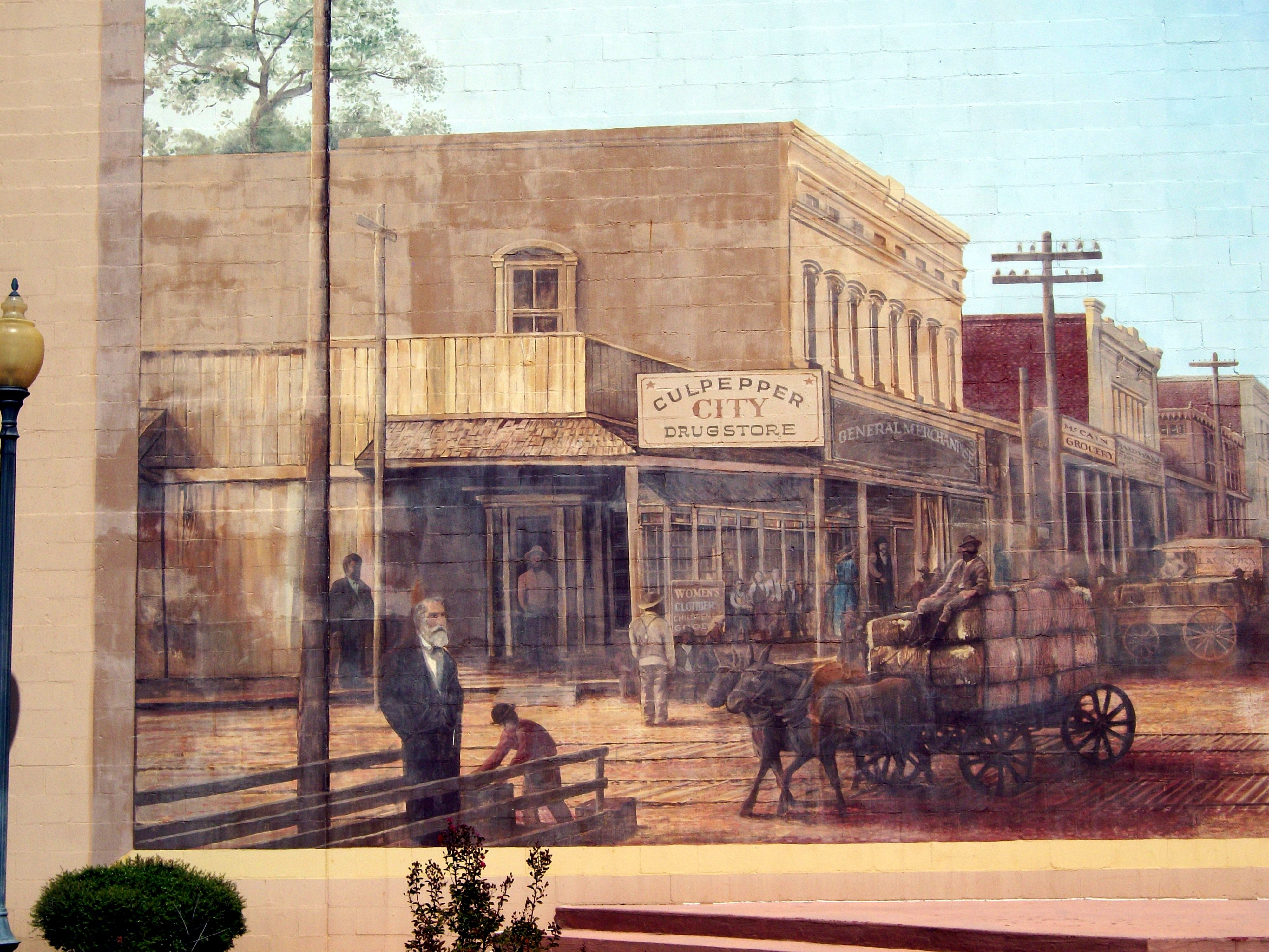 Mural on a wall in the historic downtown district of Pine Bluff, Jefferson Co., AR. My copyright.