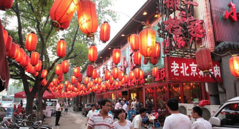 Chinese Restaurant Beijing Chinese Restaurant Haunted Places
