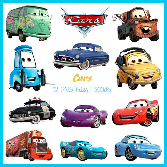 Cars Clipart Cars Images Cars Png Cars Supplies Com Imagens