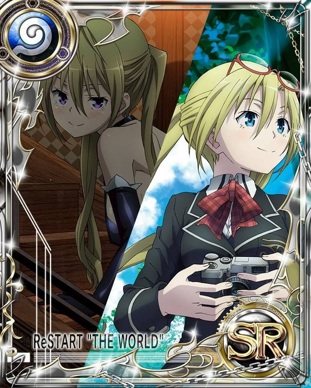 Trinity Seven Card Scans