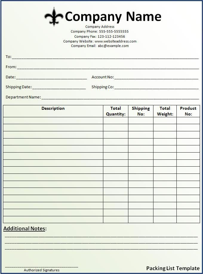 Sample Packing List Template Computers Can Earn Money - appraisal order form