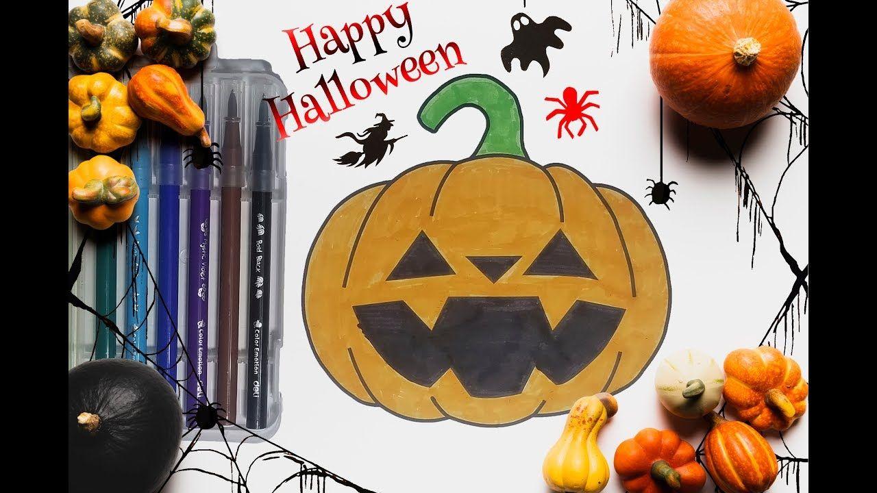 How To Draw A Scary Pumpkin Halloween Pumpkin Drawing For Kids Halloween Pumpkin Drawing Halloween Kids Scary Pumpkin