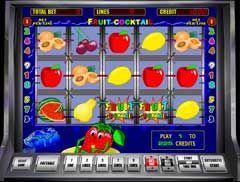 Игровые автоматы клубничка mix интернет казино вильям хилл отзывы