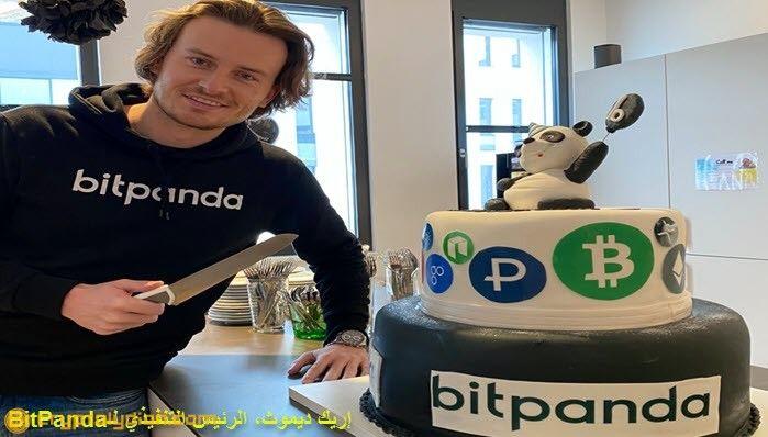 bitcoin cash bitpanda