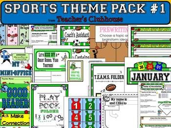 Sports theme decor pack newsletter templates school and sports sports theme decor pack toneelgroepblik Choice Image