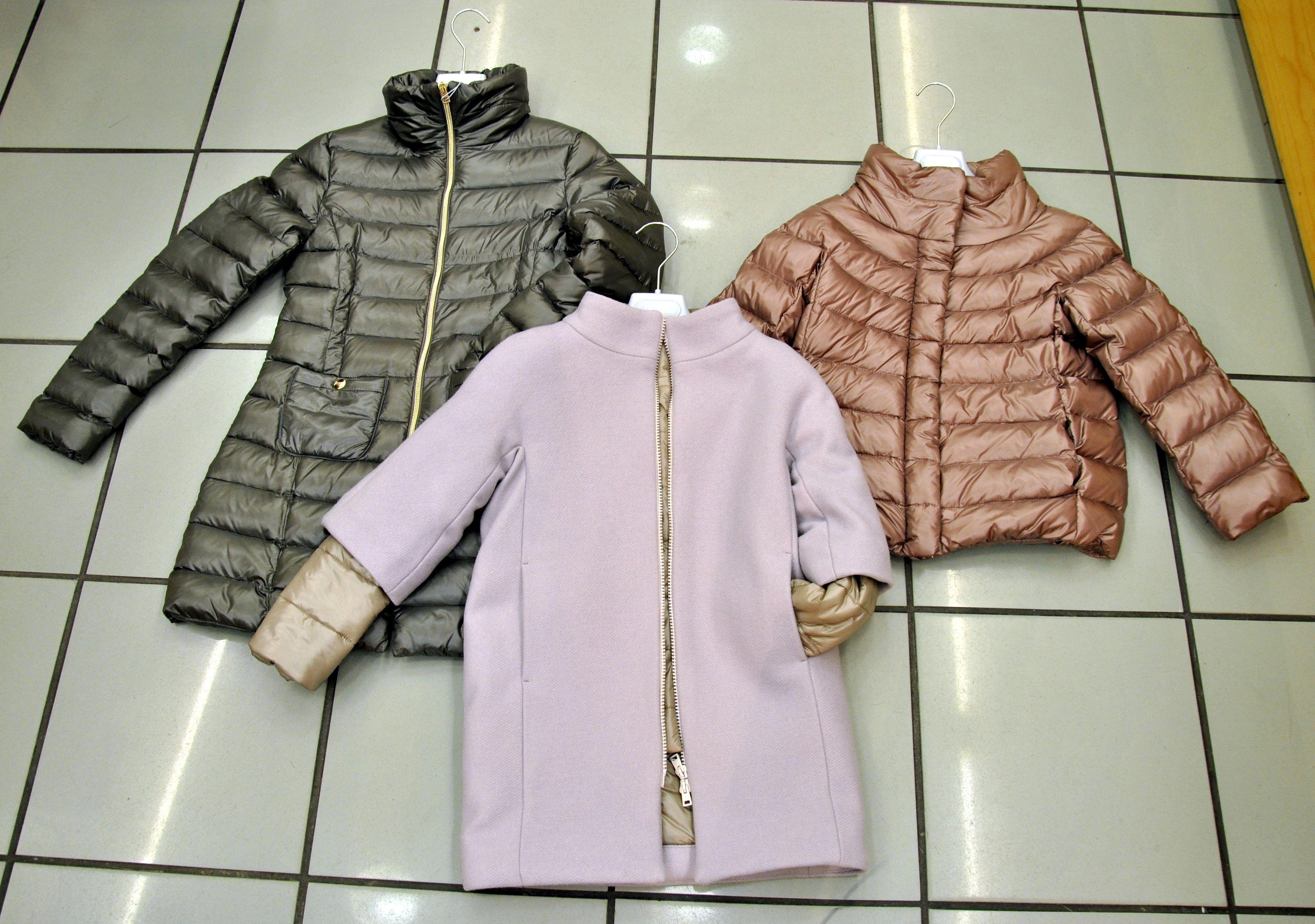 innovative design 7ddf3 9120c Piumino lungo grigio, Bomberino rosa, Cappottino grigio ...