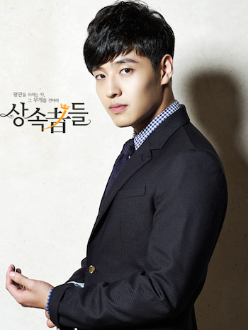 Image result for kang ha neul heirs