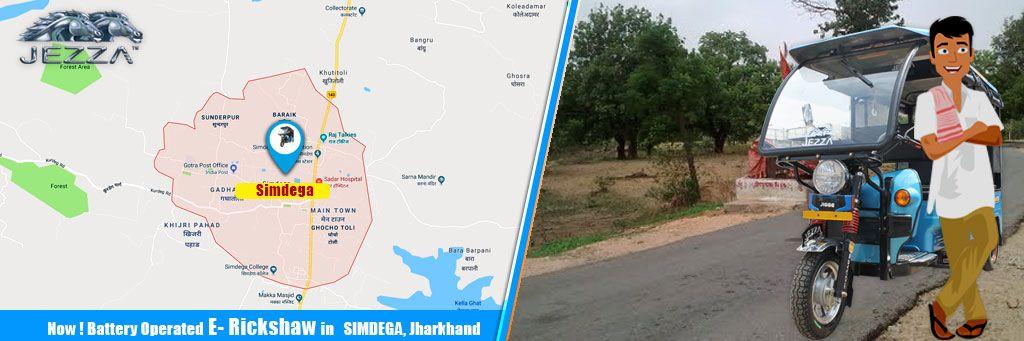 Battery Operated Auto Rickshaw in Simdega Jharkhand