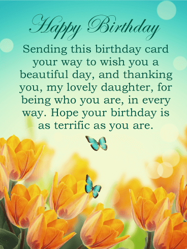 To My Lovely Daughter Happy Birthday Card Beautiful Blue