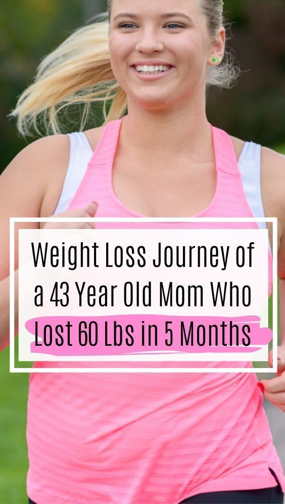 The weight loss journey of a 43 year old mom who lost 60 pounds in 5 months | tips to lose weight fa...