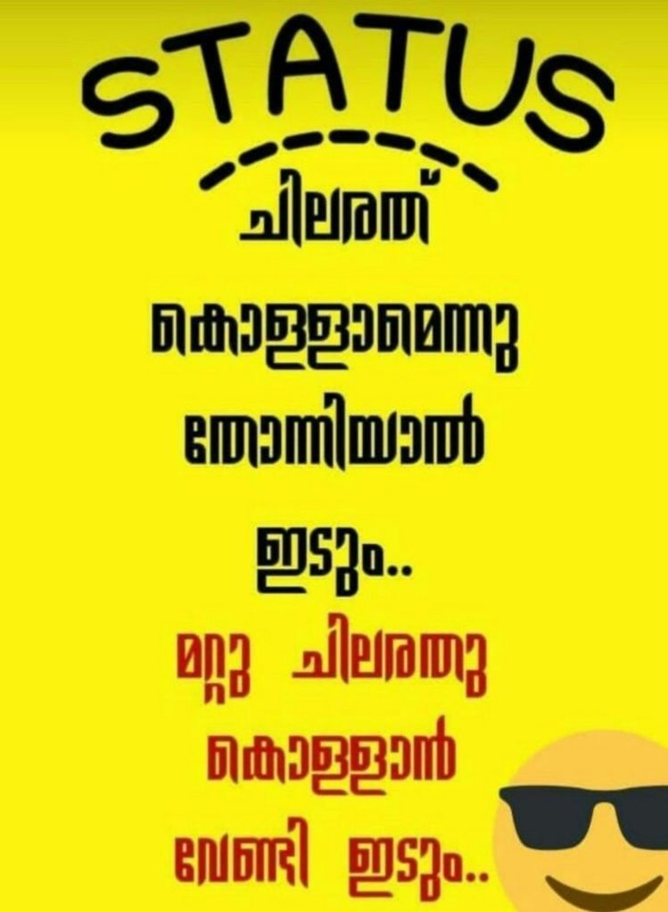 pin by haritha p pradeep on mallu qt s friendship quotes funny