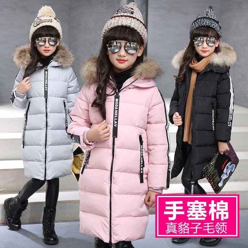 d5714b07449b Kids Long Parkas For Girls Fur Hooded Coat Winter Warm Down Jacket ...
