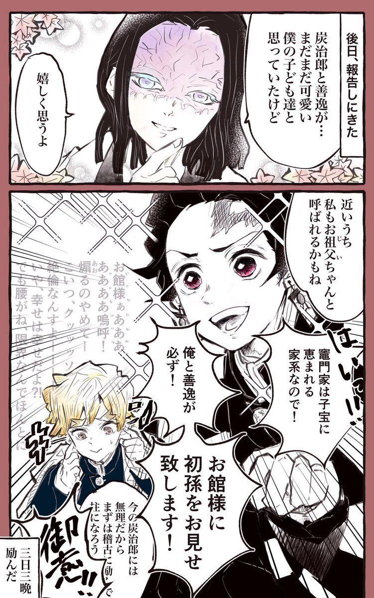 椎木 (@shiiki_dkkt) さんの漫画 | 22作目 | ツイコミ(仮) | 椎木 ...
