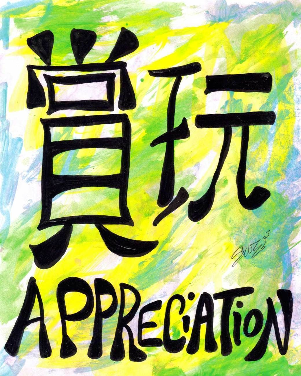 Japanese Kanji Poster Hand painted by Suzi ☯♥ For Sale ♥☯ ! Any ...