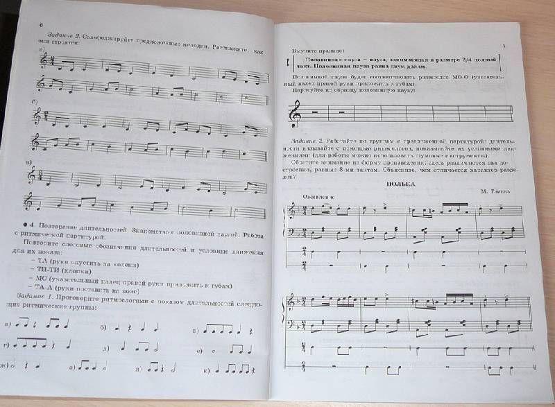 Семёнов а.л рудченко т.а информатика: книга для учителя 3-4 классы