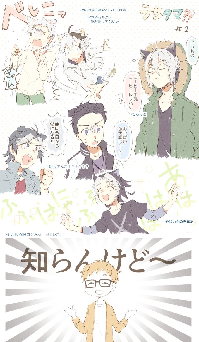 417 on twitter art anime tama