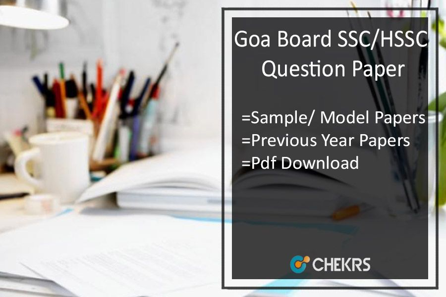 Tamilnadu 10th  12th Question Paper 2018- Download pdf Question - new blueprint and model question paper for class xi