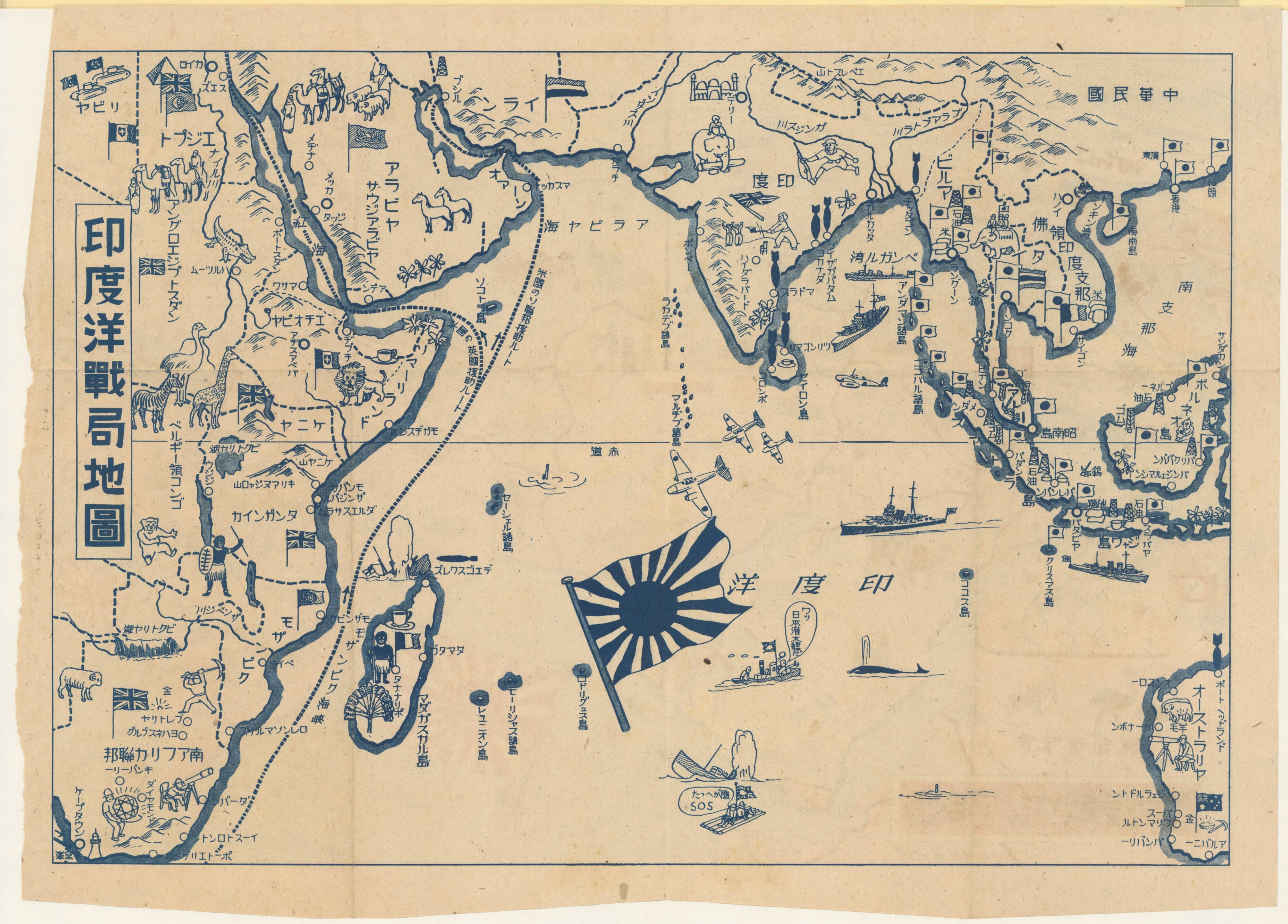 Japanese map of the indian ocean during world war ii 1942 maps japanese map of the indian ocean during world war ii 1942 gumiabroncs Gallery