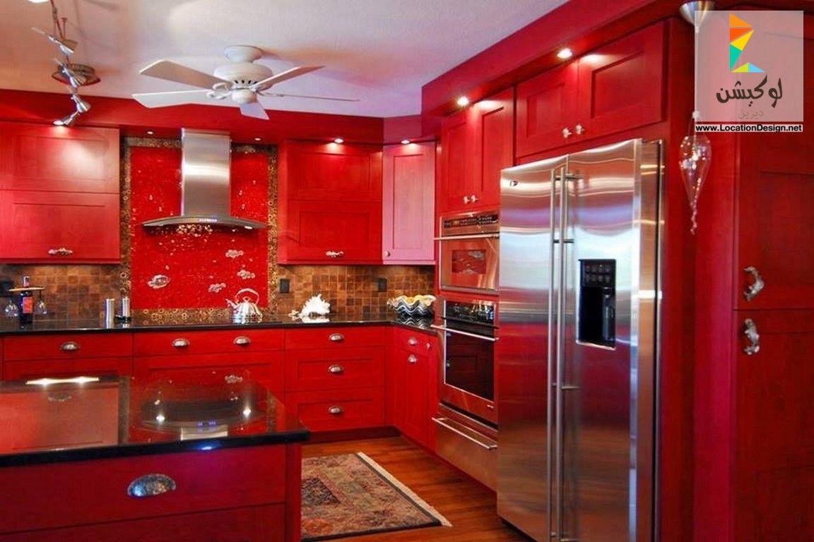 مطابخ باللون الاحمر 50 تصميم مودون لإختيار ديكور مطبخك الخاص لوكشين ديزين نت Kitchen Cabinets For Sale Kitchen Cabinets Models Used Kitchen Cabinets