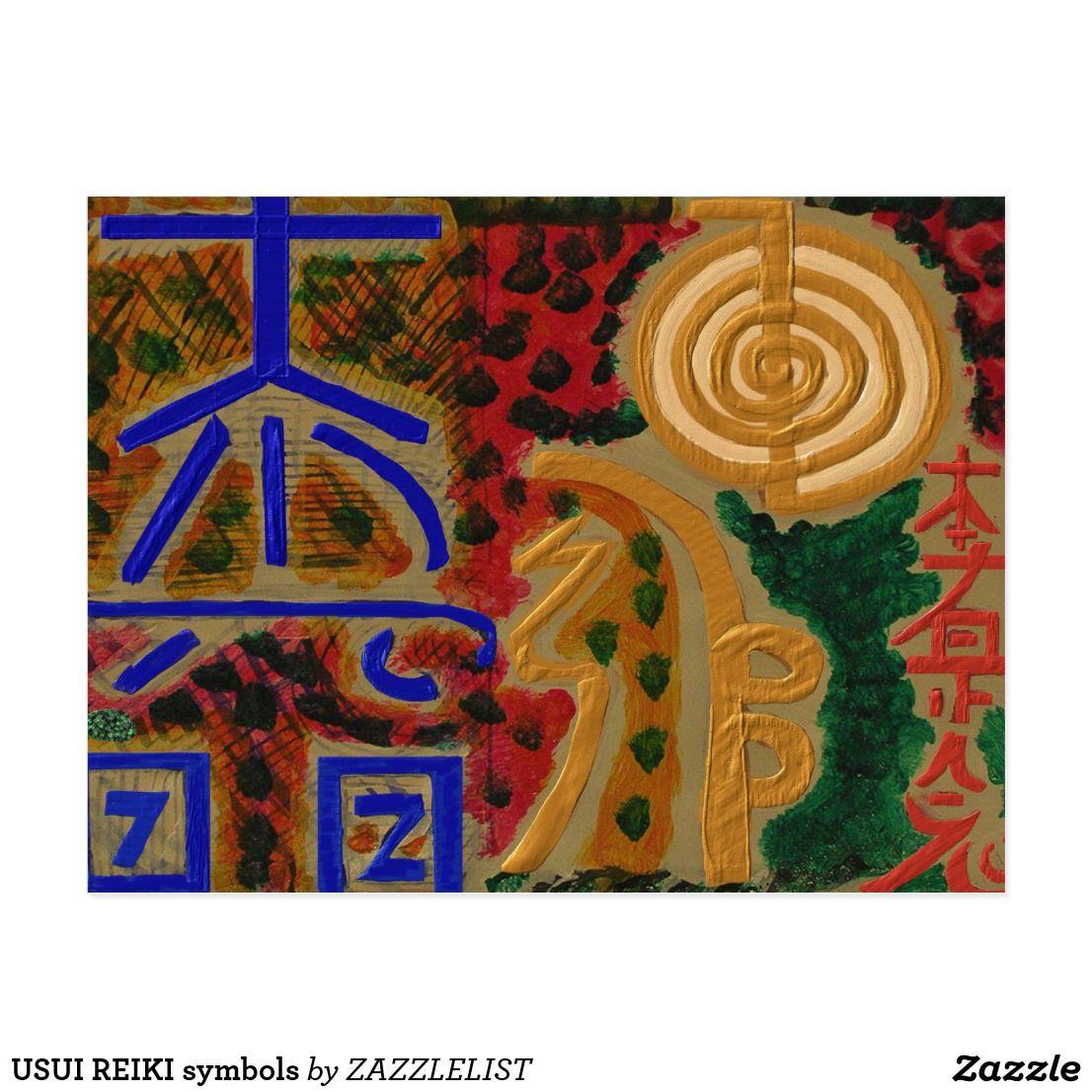Usui reiki symbols postcard 101 zazzle pro favorite stores usui reiki symbols postcard biocorpaavc
