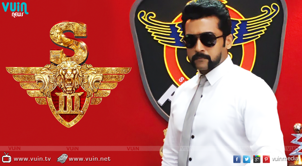 S3 Telugu rights sold out for whooping price Cinema