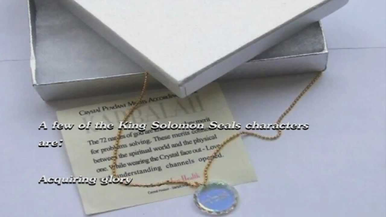 """""""Seals of Solomon""""  """"Jerusalem Jewelry """"  Protection Blessing @ amazon"""
