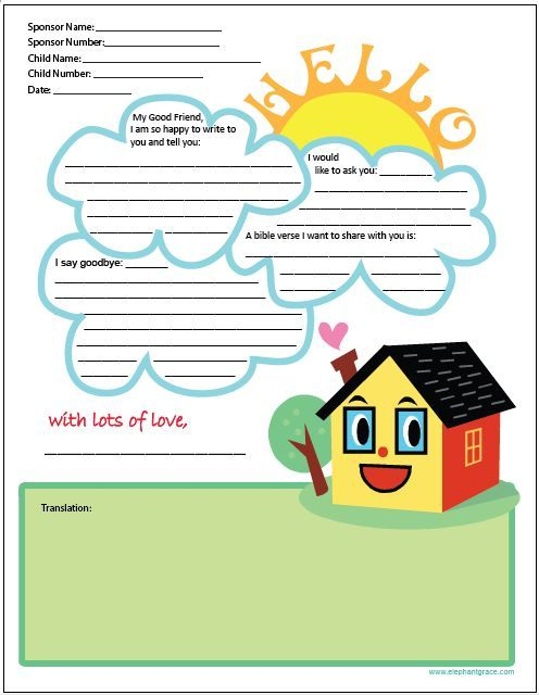 SunnyDayLetterTemplate Compassion Kids Pinterest Letter - letter for sponsorship sample