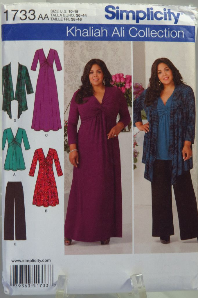 Simplicity 1733 Misses\' & Plus Size Knit Sportswear | Schnittmuster ...