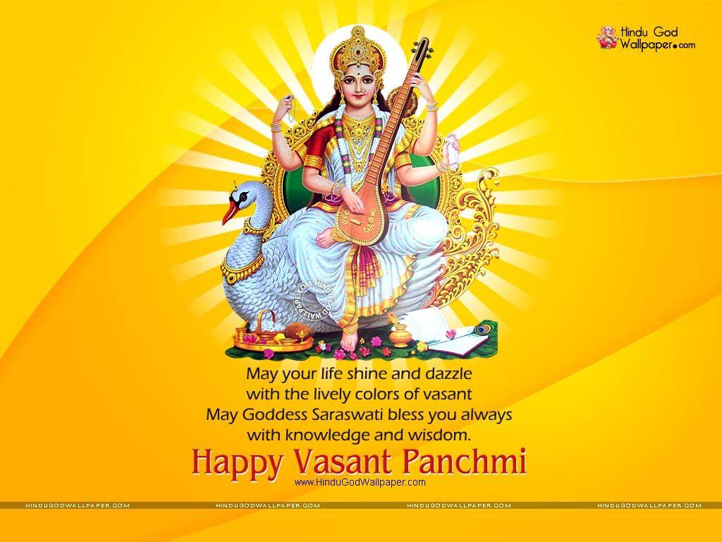 Basant Panchami Images Basant Panchami Saraswati Picture Wallpaper Website