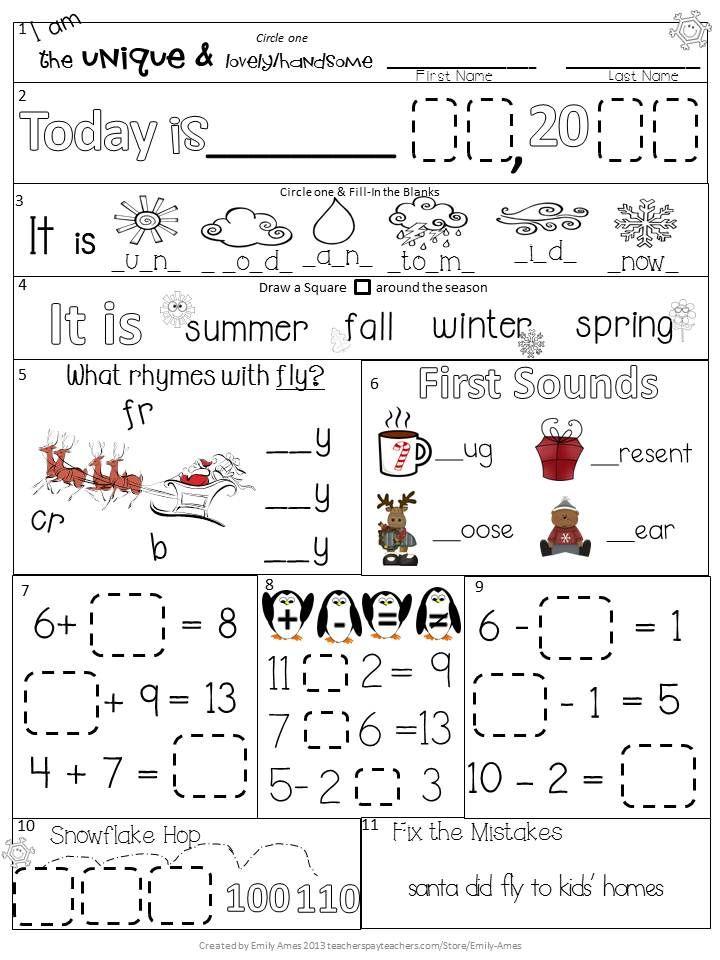 Morning Work: First Grade December Packet (Winter