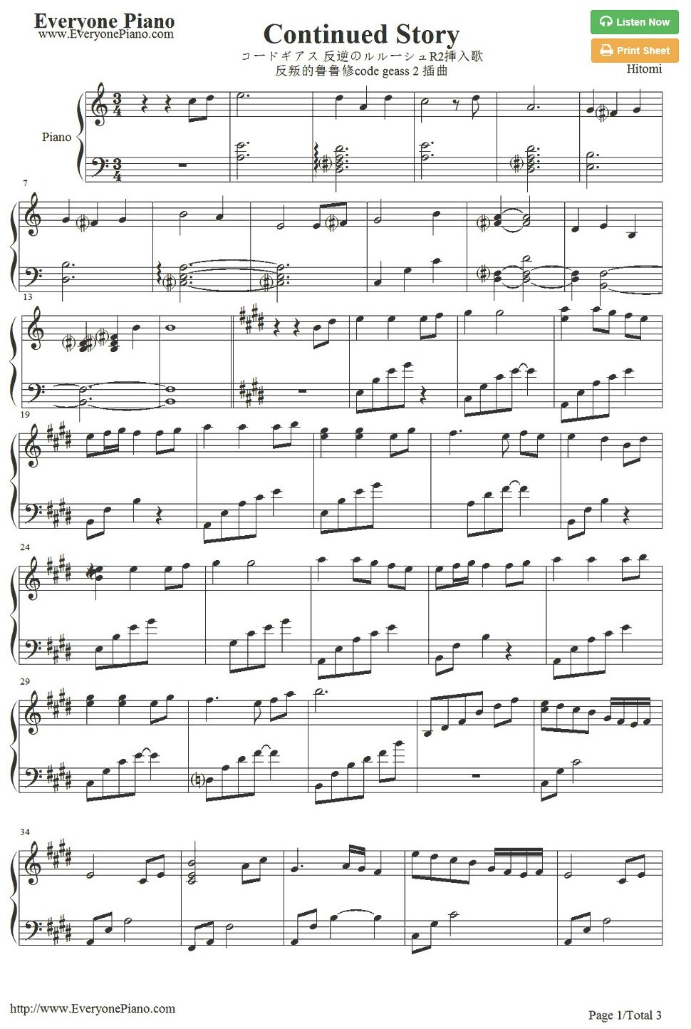 Continues Story from Code Geass (piano sheet music