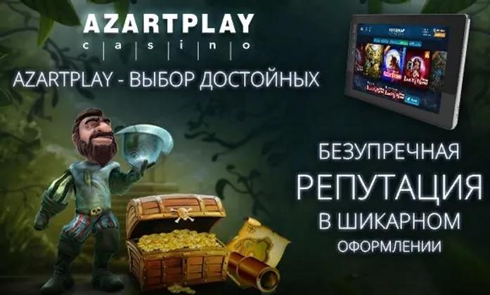 Казино новым игрокам бонус казино на деньги в рубля